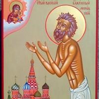 ВасилийХадыкин