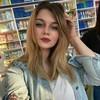 Ksenia Katykina