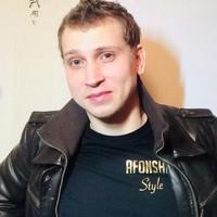 АлексейАфоньшин