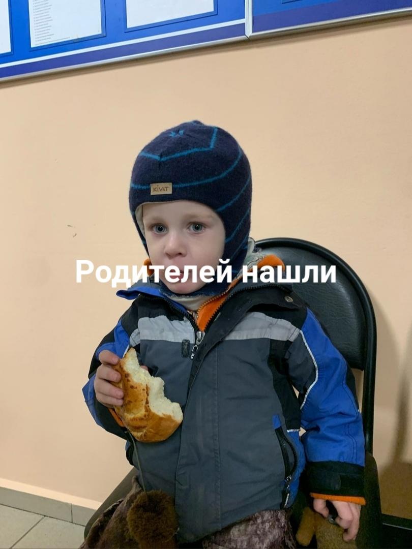 Родителей нашли ____________________________----- На Ленинском проспекте у дома 95 был найден малыш...