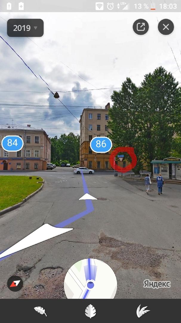 Сегодня около 16 часов дама на Лексусе решила, что Боровая на участке от Курской до Прилукской не о...