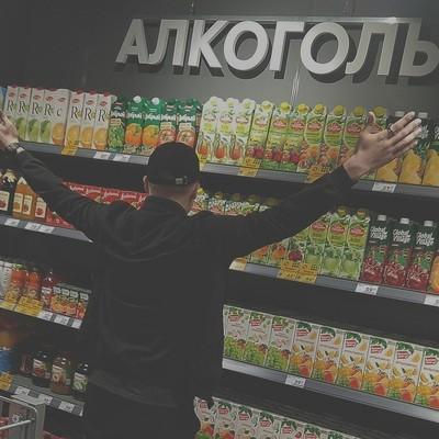 Evgene Mironov, Москва