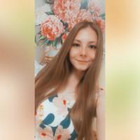 Алина Илькаева
