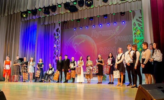 Конкурс «Лучший ученик года – 2021» в Усть-Илимске
