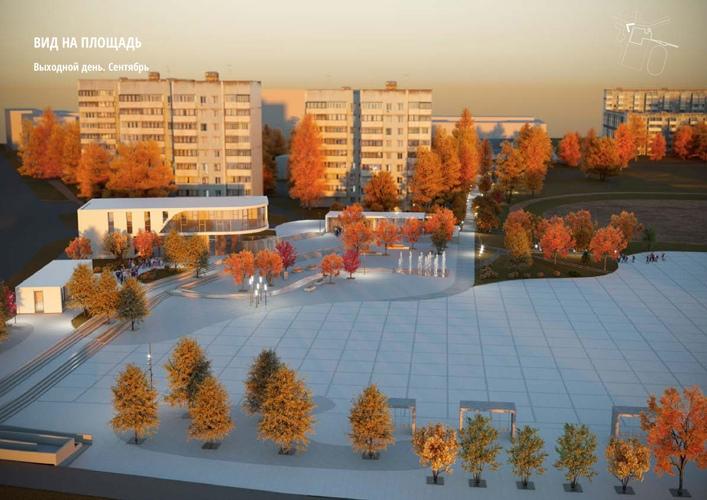 Проект благоустройства центральной городской площади Усть-Илимска