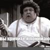 РИ Одесса. Ликвидация