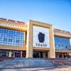 Teatr v Shymkente