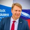 Evgeny Scherbakov