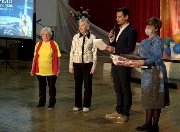 Встреча трёх поколений в ДК им. И.И. Наймушина
