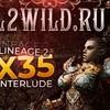 L2Wild.ru  Multi-Plus+