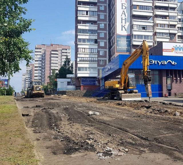 В Усть-Илимске начался капремонт дублирующих дорог по проспекту Мира