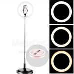 Светодиодная складная кольцевая лампа 26 см, арт.  v069611