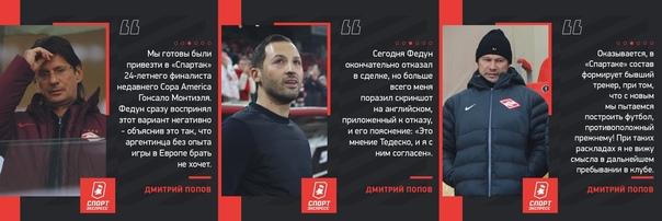 Безумное реалити-шоу «Спартака»