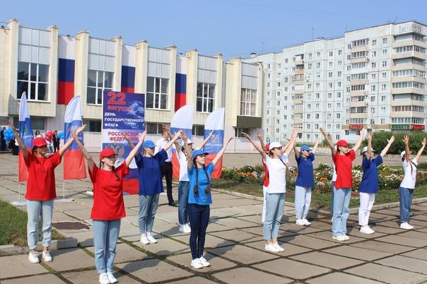 День Государственного флага России в Усть-Илимске (22.08.2021)