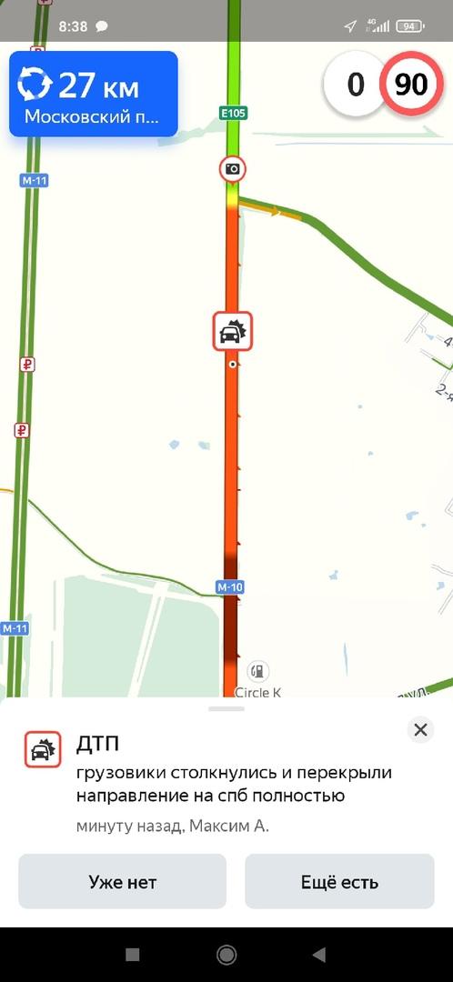 Фуры столкнулись на Московком шоссе у Красного Бора