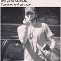 УмедДавлатов