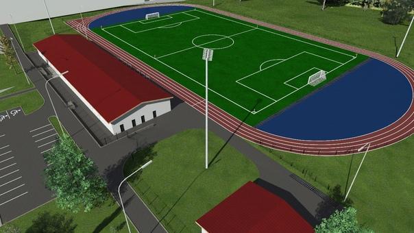 Проект реконструкции стадиона «Лесохимик» в Усть-Илимске