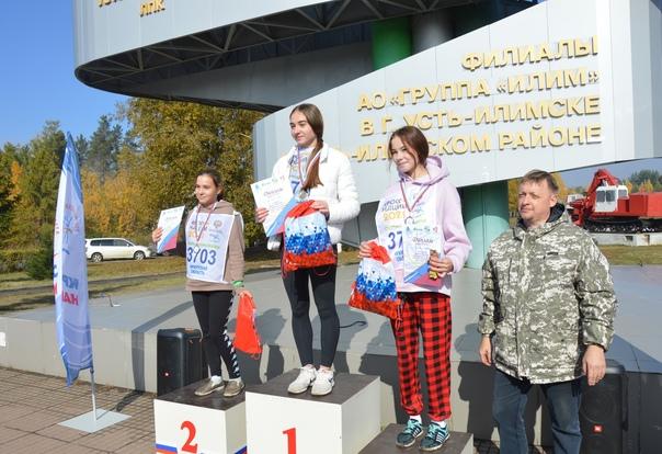 «Кросс нации – 2021» в Усть-Илимске