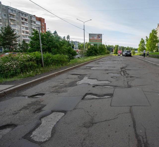 Усть-Илимск. «Карман» на проспекте Мира