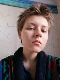 Gosha Svoykin
