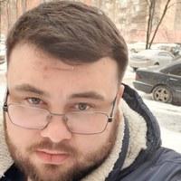 ИванРомашкин