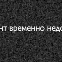 НатальяТоповская