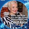 Natalya Gulyaeva