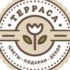 ТЕРРАСА | Доставка цветов | Нижний Новгород