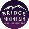 Отель Bridge Mountain Красная Поляна