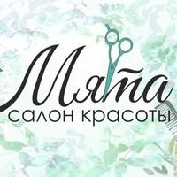МятаСулимова