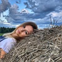 ЕкатеринаФомина