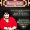 Inessa Alieva