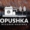 OPUSHKA | Меховые аксессуары и подарки из меха