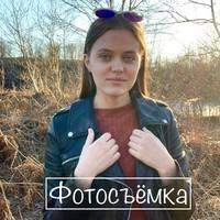 ЕкатеринаВысочина