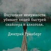 ИльдарХамидуллин