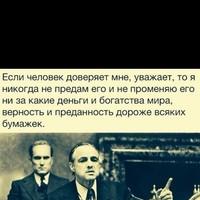 ИгорьСкрябин