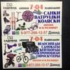 Давид Григорян 7-04