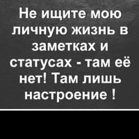 АйдемирБаталов