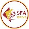 Испанская академия футбола - SFA Russia