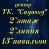 Тц.2-2-13 NAJIB