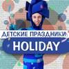Аниматоры Калининград   Детские праздники