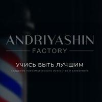 AndriyashinFactory