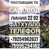 Мурат Маратов 22-29