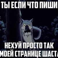 Денис Климов