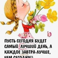 ОксанаТарасова