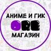 """Уфимский Аниме и Гик магазин """"Oresama"""""""