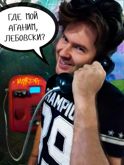 Александр Салихзянов, Иркутск