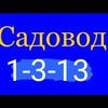 Nizami Abdurahmanov 1-3-13