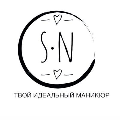 Аня Шиловская