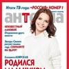 Антенна в Ростове